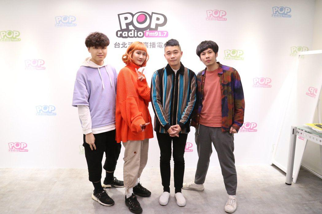 渣泥樂團曾獲五月天阿信暖心貼圖鼓勵。圖/POP Radio提供