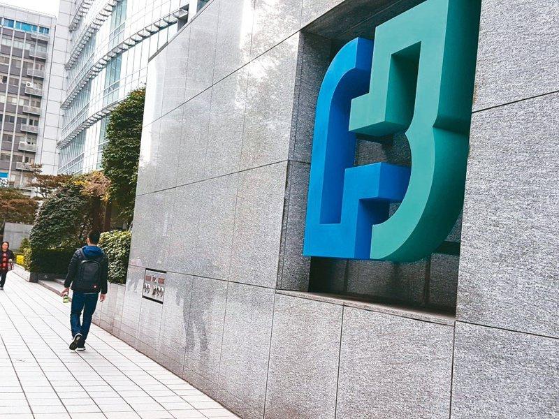 金控超級股東日本周五(十二日)登場,包括國泰金、富邦金、玉山金與台新金等,都將同一天開會。 圖/聯合報系資料照片