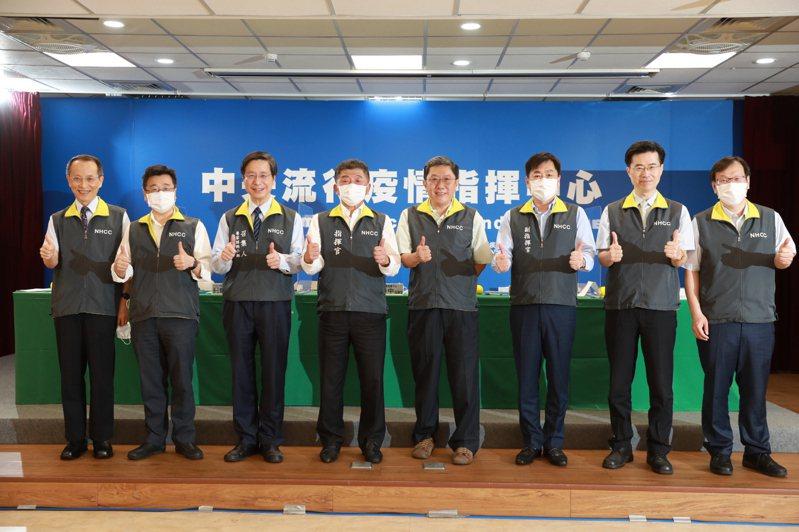 台灣防疫有成,指揮中心今天召開最後一次「每日」例行記者會。圖為昨天記者會合影。圖/指揮中心提供