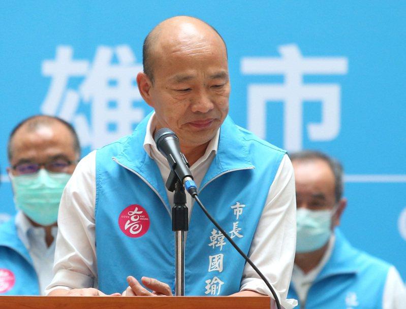 韓國瑜成為史上首位被罷免的市長。聯合報系資料照片/記者林澔一攝影