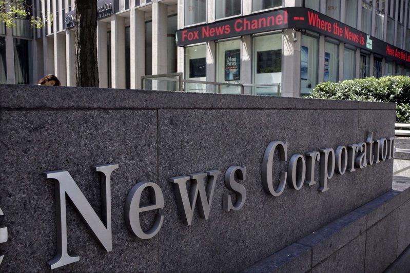 根據福斯新聞媒體(Fox News Media)部門,年底前將擴展到20國。 美聯社