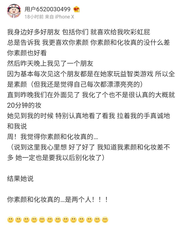 圖/擷自周揚青微博