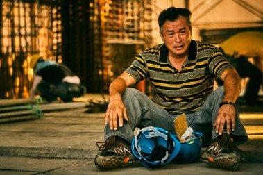 台劇《做工的人》:描述中年的集體失落與被尋回