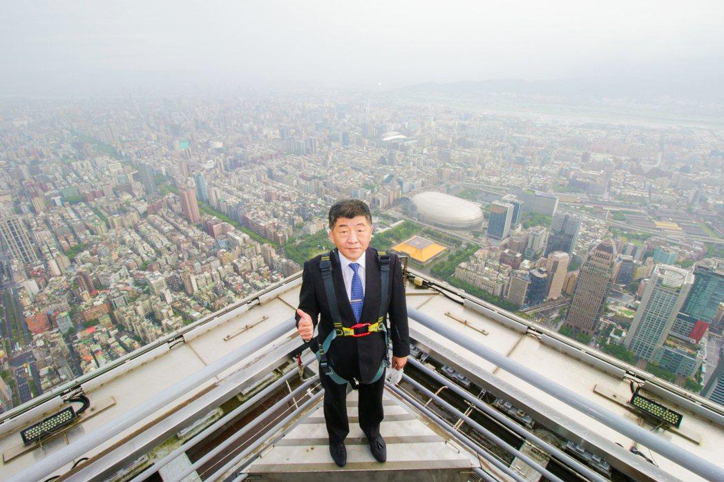 中央流行疫情指揮中心指揮官陳時中特別登上全台最高景點Skyline460。圖/台...
