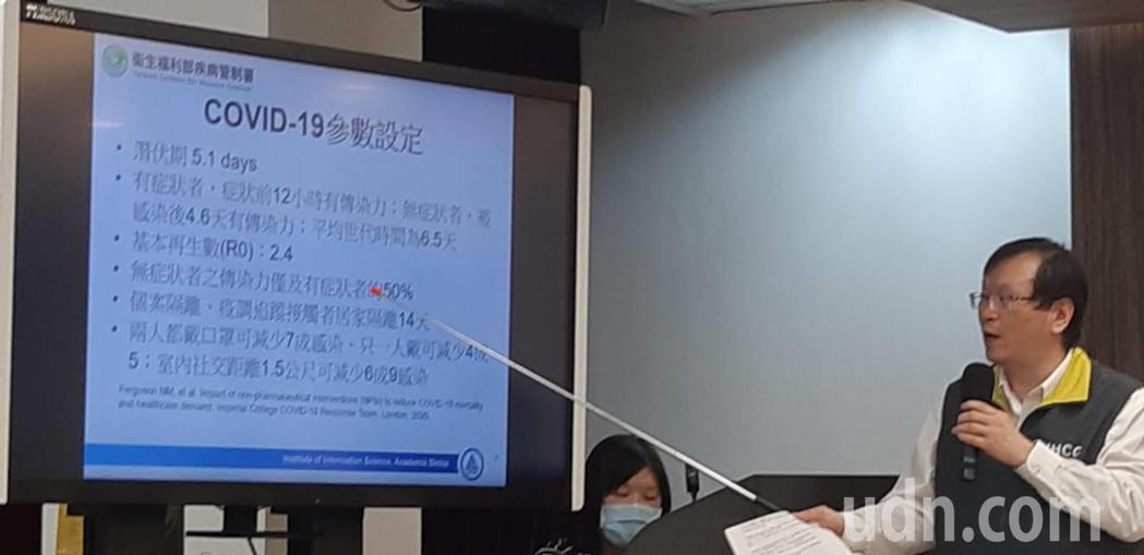 指揮中心發言人莊人祥。記者楊雅棠/攝影