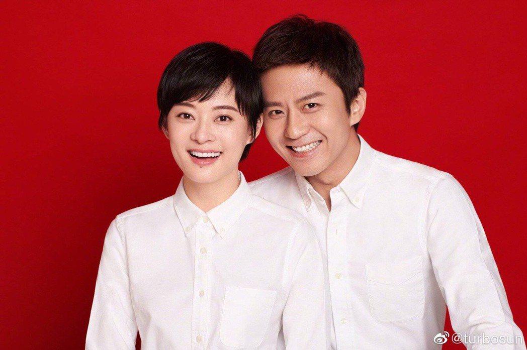 孫儷、鄧超結婚9周年。圖/摘自微博