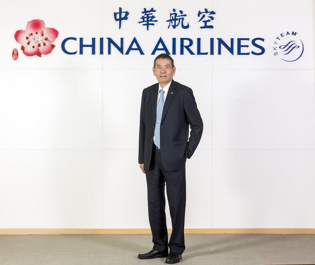 華航董事長謝世謙。華航/提供