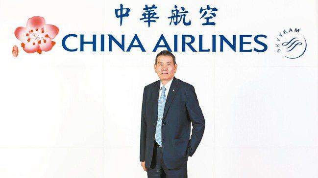 華航董事長謝世謙。 華航/提供