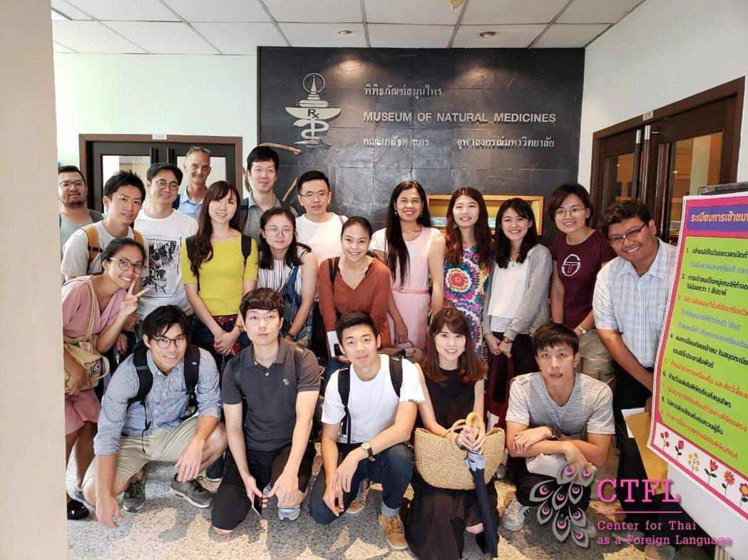 學員派訓泰國參觀藥草博物館照片。 貿協/提供