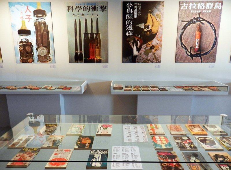 「未完成.黃華成」展出70年代黃華成擔綱設計的書籍封面共300多本。 圖/作者提供