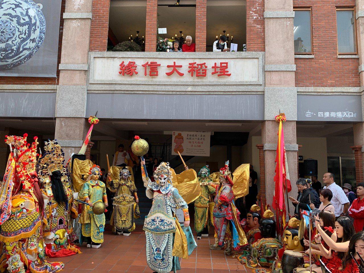 台北市大稻埕不少老屋活化後,讓人漸漸看到大稻埕傳統之美。 圖/曹麗蕙 攝影