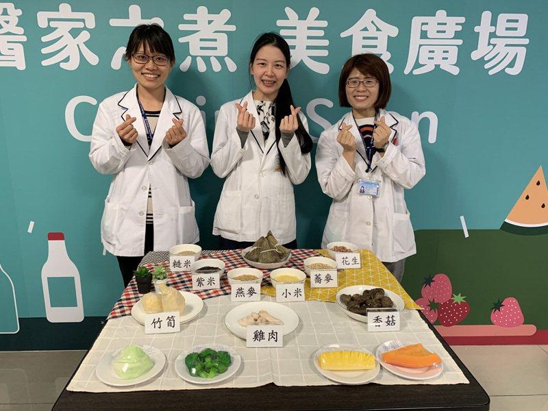 中國醫藥大學新竹附設醫院營養師指出,民眾只要謹記適量攝取,且把握三低一高(低糖、低鹽、低油;高纖)與均衡飲食的五大原則,仍可和家人健康吃粽。圖/中國醫藥大學新竹附設醫院提供