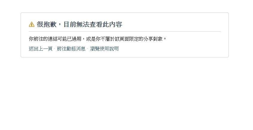 江蕙關閉臉書。圖/摘自臉書