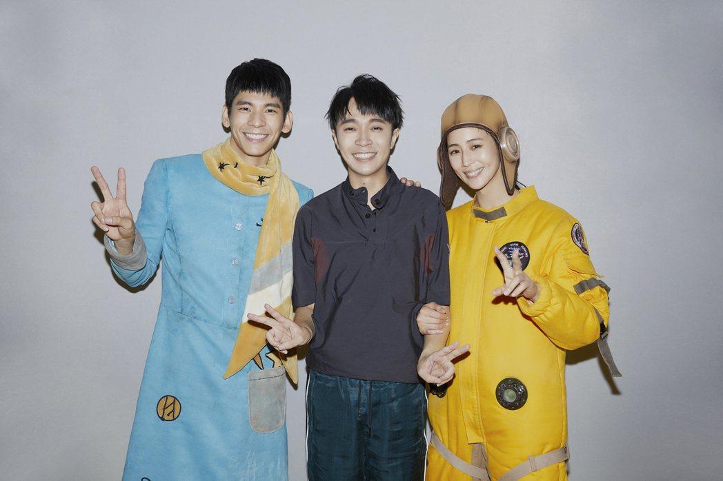 吳青峰(中)邀請林柏宏(左)、張鈞甯合演「太空人」MV。圖/環球音樂提供