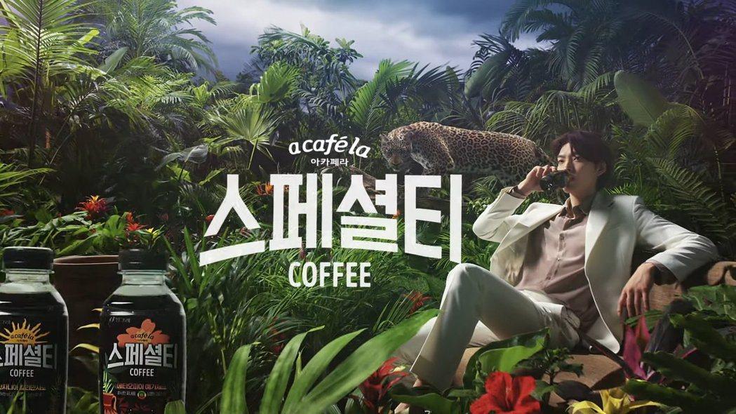 金宇彬以咖啡代言復出。圖/摘自YouTube