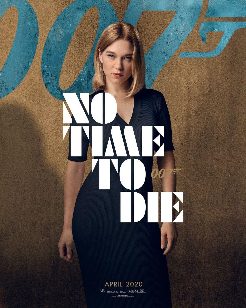 蕾雅瑟杜將在「007生死交戰」繼續扮演詹姆斯龐德的情人。圖/UIP提供