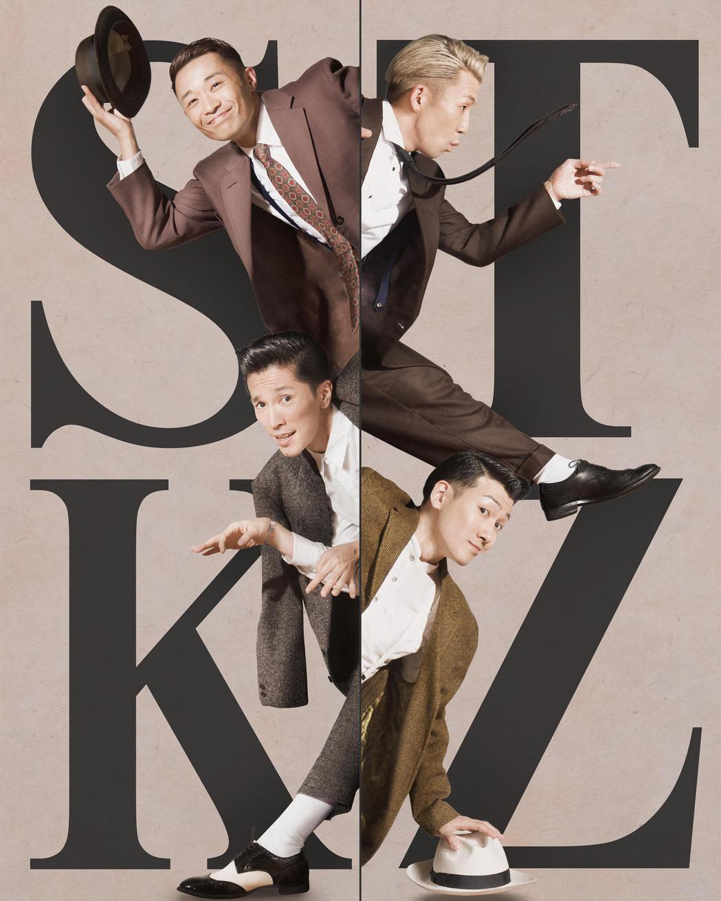 「s**t kingz」是日韓大咖御用舞者。圖/雅慕斯娛樂提供