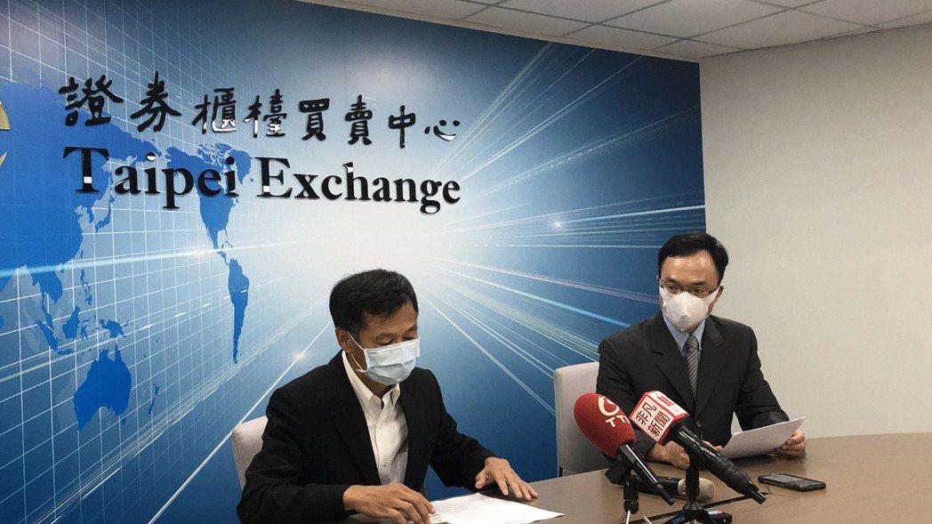 圖為廣明總經理何世池(左一)日前出席重大訊息說明會。(本報系資料庫)