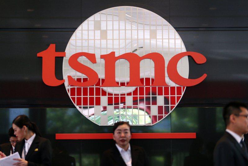 台積電今天上午召開股東會,由董事長劉德音和總裁魏哲家共同主持。記者杜建重/攝影