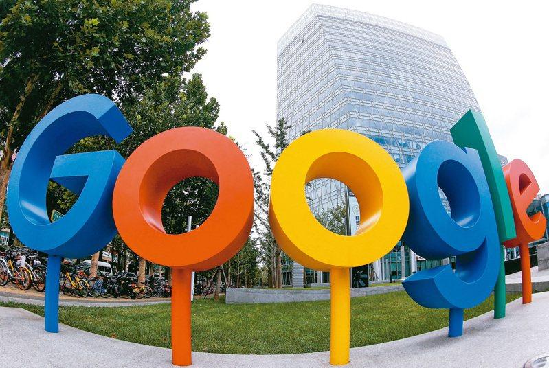 Google今天宣布在Google地圖Android版和iOS版的最新版本中,推出新功能,包括可以查看大眾運輸站在各時段繁忙程度的過往資料,或是查看車站的即時繁忙程度。圖/美聯社