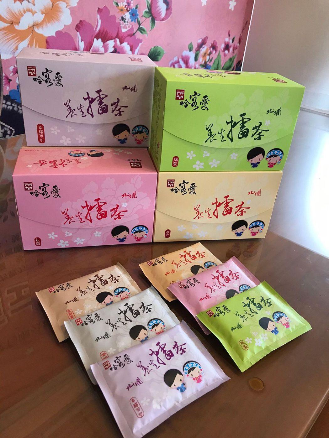 新竹縣北埔商圈_哈客愛擂茶。