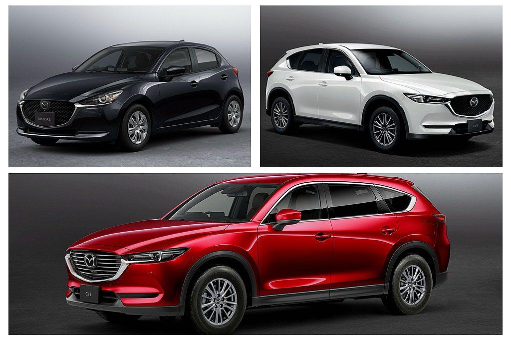 為刺激市場銷售,Mazda汽車於日本推出多款Smart Edition特仕車。 ...