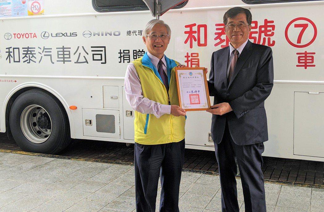 和泰汽車積極協助推廣捐血,為捐血績優單位,由董事長黃南光(右)代表受獎與血液基金...