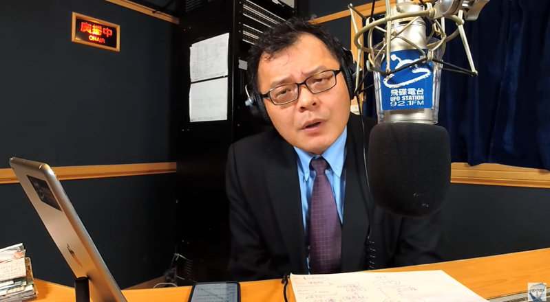 資深媒體人陳揮文在廣播節目中,認同韓國瑜不提出訴訟「他的決定是對的」。 圖/取自《飛碟晚餐-陳揮文時間》