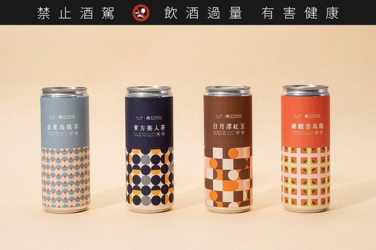 「不二堂」與「掌門精釀」推出4款茶啤酒。圖/取自不二堂 Ateliea Tea粉...