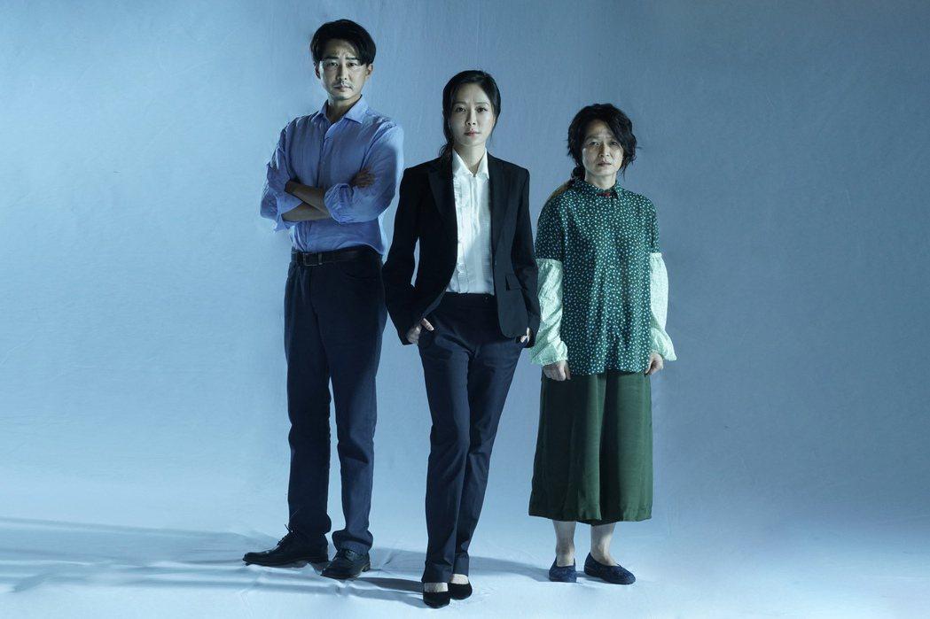 「我們與惡的距離」劇場版,將由狄志杰(左起)、尹馨、謝瓊煖主演。圖/故事工廠提供