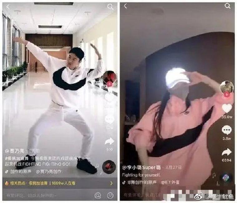 賈乃亮(左)、李小璐(右)上傳影片中疑似穿著同款運動服。圖/摘自微博