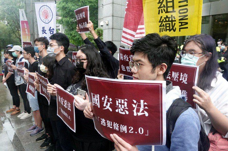在台港青組成的團體「邊城青年」指出,從去年延續至今的香港抗爭,不是「反政府」,而是「反暴政、反極權」。 聯合報系資料照/記者林俊良攝影