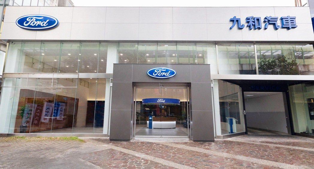 與全球設計同步之首座Ford Signature展示中心嶄新落成。 圖/福特六和...