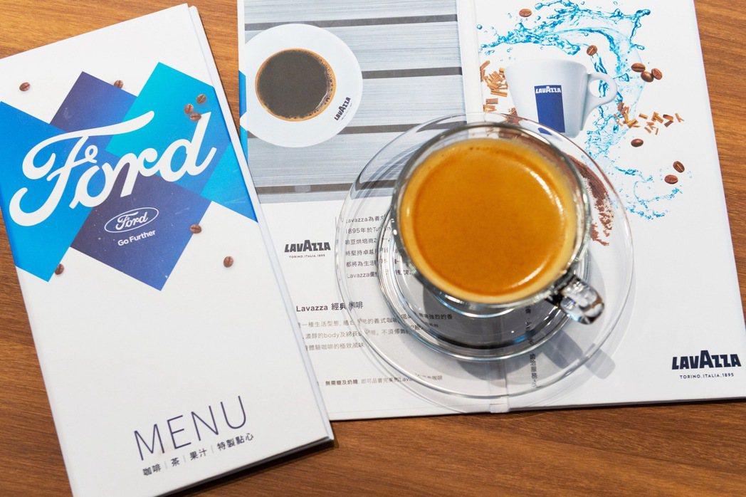 百年經典咖啡品牌Lavazza進駐全台Ford據點,為來訪賓客提供優質體驗。 圖...