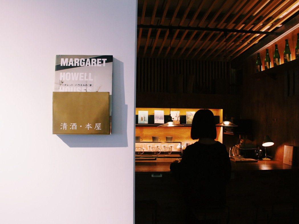 活動特別邀請男性時尚雜誌總編輯杜祖業,打造一座微醺的書店,70冊日本生活風格圖文...