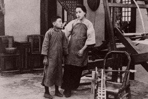 上海電影在台灣(上):愛情萬歲?二〇年代家庭倫理劇裡的自由戀愛