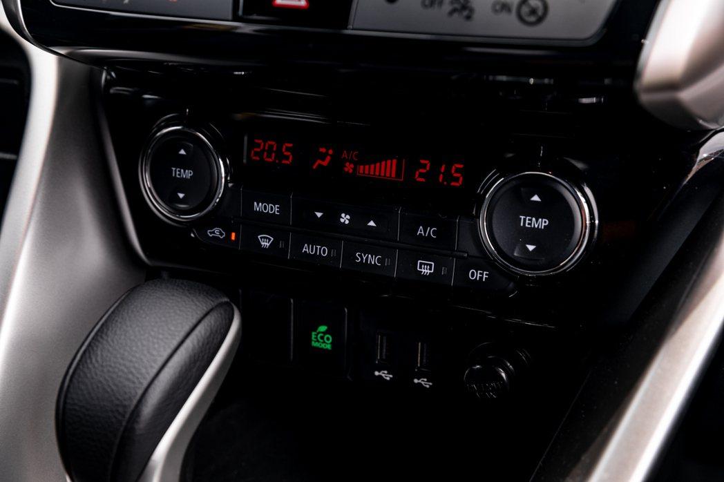 標配雙區獨立恆溫空調,讓炎夏開車好清涼。 圖/發燒車訊