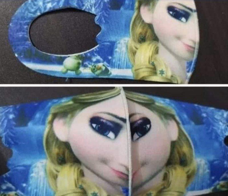 從網上流傳的圖片可見,Elsa口罩原本沒有大問題,但拉開後立即走樣。(網上圖片)