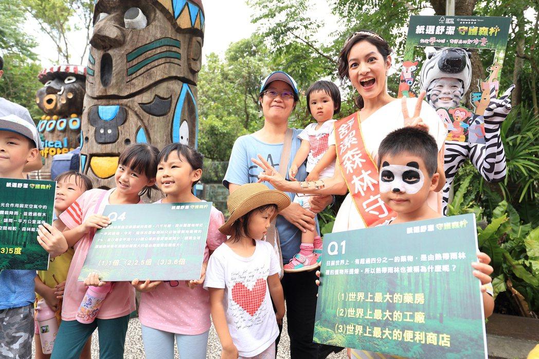 金百利克拉克為永續森林努力,跨界與動物園合辦永續森林與綠色消費推廣活動,用淺顯易...