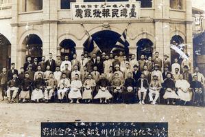 上海電影在台灣(下):反殖民或反階級?電影作為社會運動的教材