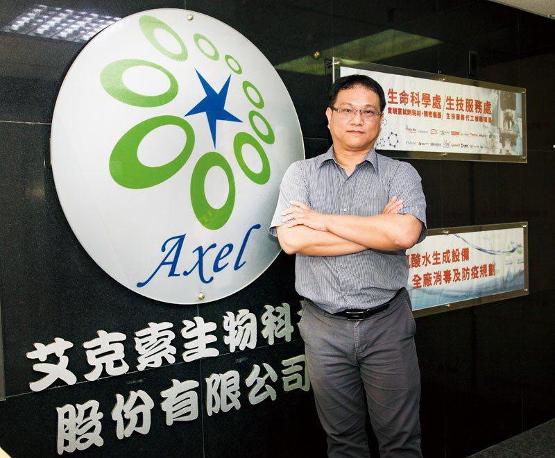 艾克索一舉榮獲 — 防疫產品類SNQ國家品質標章殊榮。 (攝影/徐裕庭)