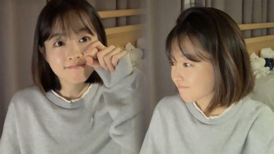 朴寶英透過直播與粉絲分享居家日常。圖/摘自Naver TV