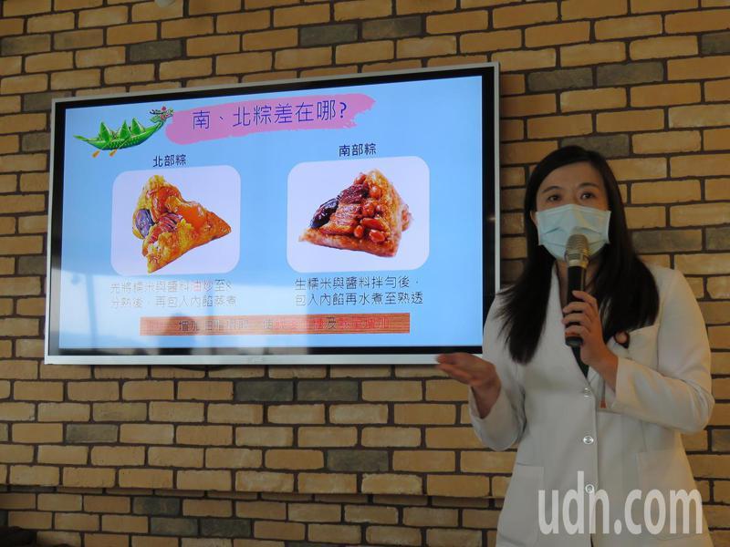 台中市長安醫院營養師劉玲汝指出,每顆粽子的熱量達4百大卡以上,相當於1碗飯,因此建議每天食用勿超過1顆。記者黃寅/攝影