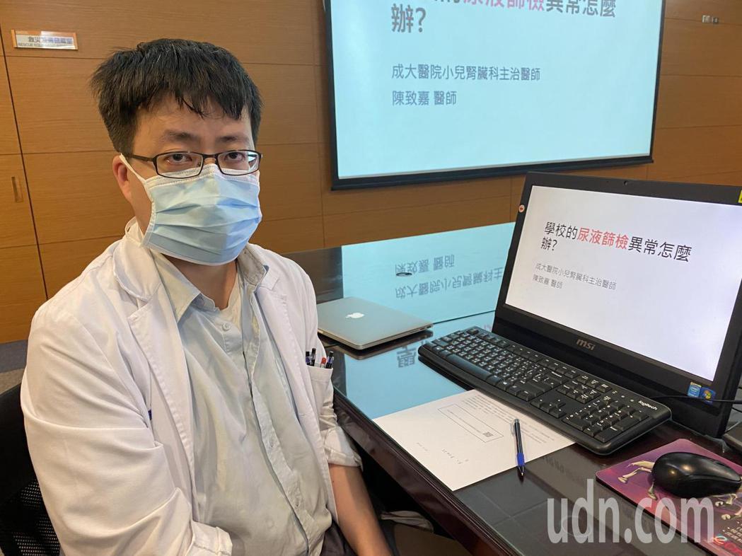 成大醫院兒童腎臟科醫師陳致嘉。記者修瑞瑩/攝影
