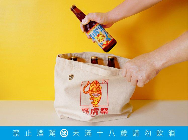 臺虎精釀特別推出這份有喝、有看、有爽的大補帖,定價9元,除了能解酒鬼們的酒...