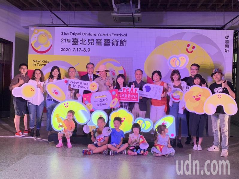 暑假即將到來,第21屆台北兒童藝術節開跑,適逢疫情邊境管制,以往會安排國外團隊演出,今年邀請30個國內團體,帶來165檔節目與活動。記者趙宥寧/攝影