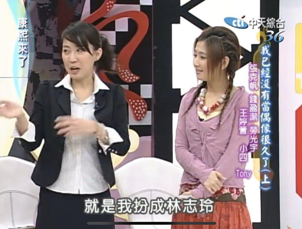 王婷萱2006年上「康熙來了」,接受主持人蔡康永、Selina訪問。圖/擷自Yo...