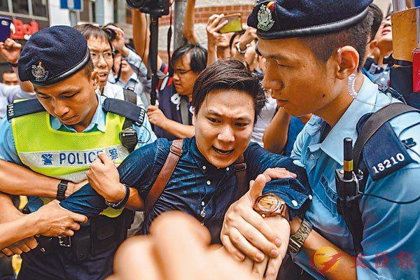 被視為港獨的香港「學生獨立聯盟」召集人陳家駒,傳出已經逃往荷蘭。(取自香港文匯報)