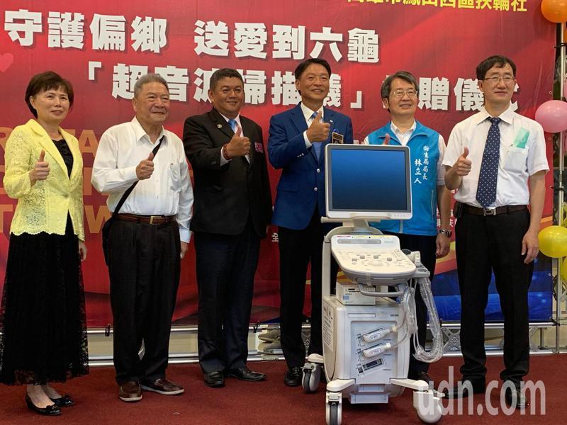 國際扶輪3510地區高雄鳳山西區扶輪社在高雄市衛生局,捐贈六龜區衛生所價值140萬元的超音波掃描儀。記者徐如宜/攝影