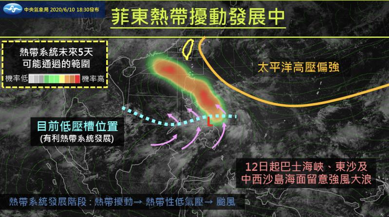 位在菲律賓東方的熱擾動,明天有機會可能發展成熱帶性低氣壓,中央氣象局預估,最快本周五(12日)下半天,該熱帶系統逐漸脫離菲律賓,進入南海,就機會發展成輕度颱風,屆時有可能生成今年第二號颱風「鸚鵡」。圖/擷取自中央氣象局臉書粉絲團